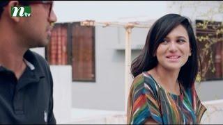 Bangla Natok House 44 l Episode 55 I Sobnom Faria, Aparna, Misu, Salman Muqtadir l Drama & Telefilm
