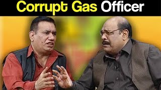 Khabardar Aftab Iqbal 22 July 2018 - Corrupt Gas Officer - Express News
