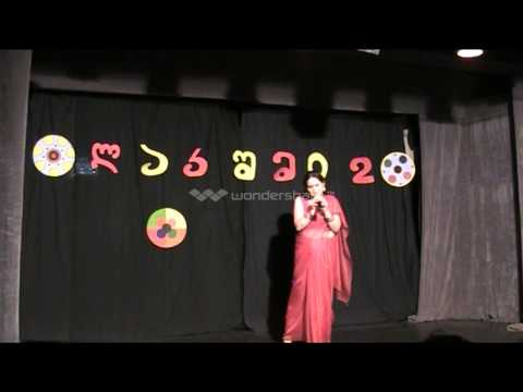 Ajnabi Mujhko Itna Bata -   tamuna (lakshmi)