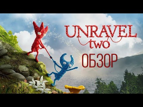 Unravel Two -  ВЯЗАНЫЙ ОБЗОР