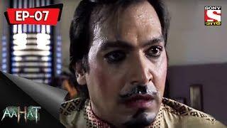 Aahat - 5 - আহত (Bengali) Episode 7 - Magician's Revenge