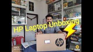 Hp Laptop (15-da0327TU) Unboxing.