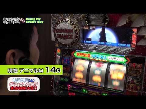 vol.12 エブリー vs まりも(超面白対談2) 前編