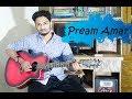 Prem Amar (প্রেম আমার) || Coverd By Tutul Bhaiya Uncut