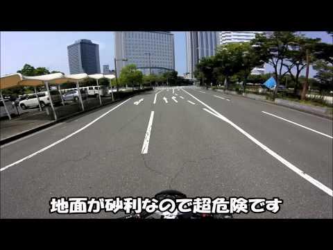 【GoPro】 咲洲→第七岸壁→バイクセブン (2015.8.4) 【GSR400】
