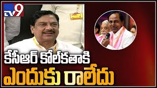TDP Kala Venkata Rao comments on KCR on absence of Mamata Banerjee rally