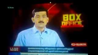 Eecha - Malayalam film Eecha BOX office review.mp4