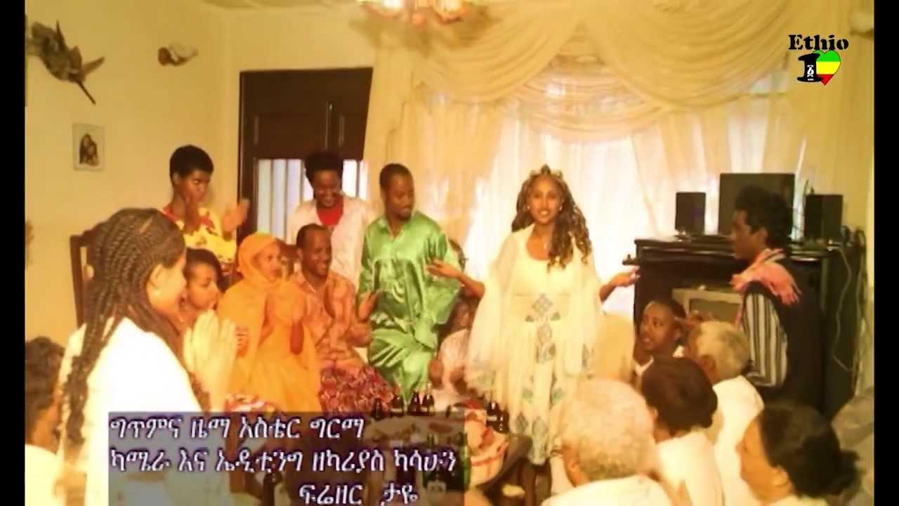 Kassahun Eshetu & Konjit Shanko - AWDAMET (አውዳመት) - New ...
