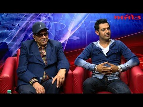 Film Stars Dharminder & Gippy Grewal in Ajit Studio for Promoting...