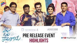 Hello Guru Prema Kosame Pre Release Event Highlights | Ram Pothineni | Anupama Parameswaran | DSP