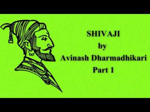 Shivaji - By Avinash Dhamadhikari - Part 1 video