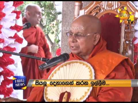 kotugoda dhammasara |eng