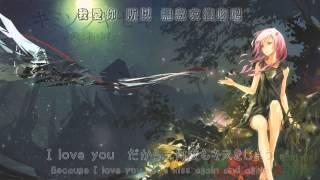 [EGOIST] キミソラキセキ/Kimisorakiseki [日文歌詞中英譯]