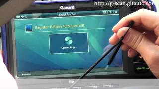 How to do Register Battery Replacement Function with G-scan2