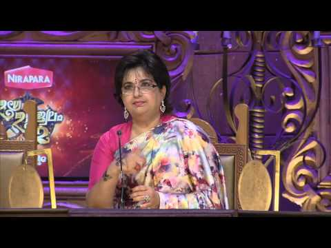 Ugram Ujjwalam 2   Episode 80   Mazhavil Manorama