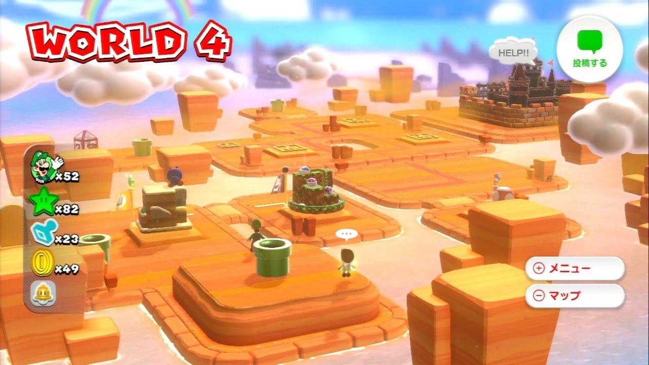 スーパーマリオ 3Dワールドの画像 p1_34