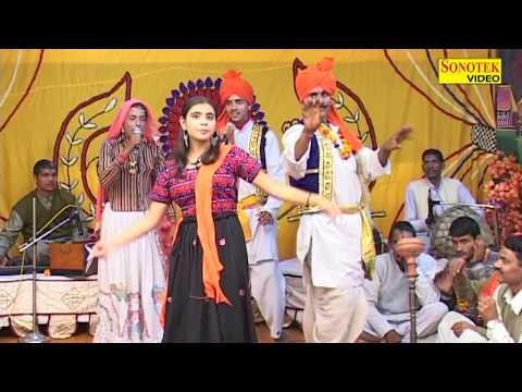 Hot Rasiya Aadhi Si Raat Meri Aaj Braj Mein Holi Re Rasiya Nardev Beniwal Sonotek Cassettes video
