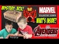 Mystery Marvel Collector Corps Unboxing w/ FGTEEV KIDS (Aveng...