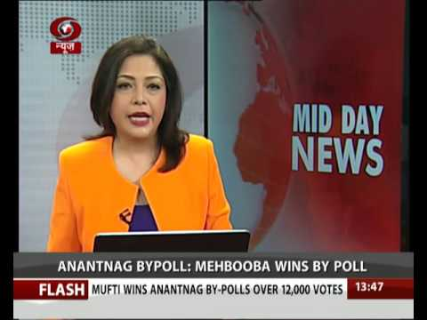 J&K: Mahbooba Mufti wins Anantnag by-poll