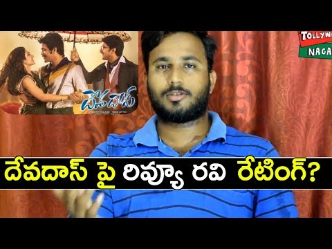 Devadas 2018 Movie Review By Ravi | Nagarjuna | Nani | Rashmika | Aakanksha Singh | Tollywood Nagar