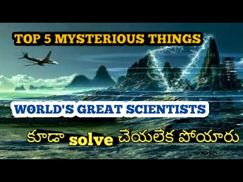 TOP 5 MYSTERIOUS THINGS IN THE WORLD!! YOU SHOCK BY SEEING THESE 2 MYSTERIOUS THING