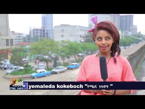 Yemaleda kokeboch season 2 ep 5