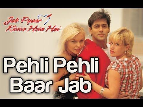 Pehli Pehli Baar Jab - Jab Pyaar Kisise Hota Hai | Salman Khan | Kumar Sanu | Jatin - Lalit video