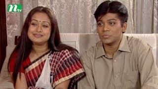 Drama Serial - Jhut Jhamela | Episode 19 | Farhana Mili, Dinar, Afzal Sharif | Funny Bangla Natok
