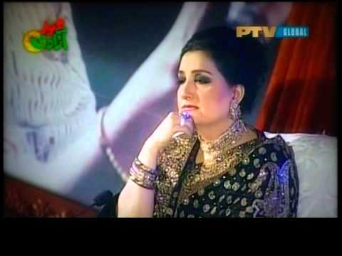 Fariha Parvez - Kisi Meherban Ne Aake Meri Zindagi Saja Di -...