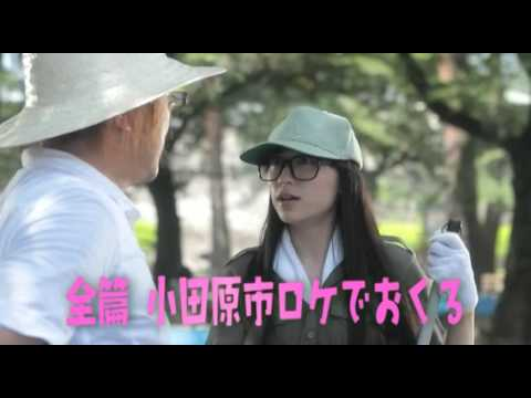 『アニマル キングダム』 予告編 10/3 第4回小田原映画祭