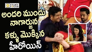Chitra Shukla Touches Nagarjuna Foot : Fan Moment @Rangula Ratnam Pre Release Event