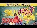 Supply | New Musical Video HD | Dharmajan Bolgatty | Anees Basheer thumbnail
