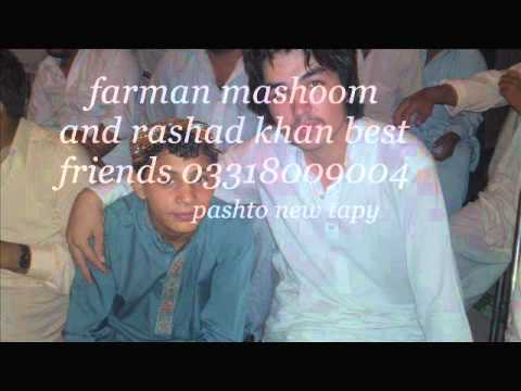 farman mashoom tapay 2011