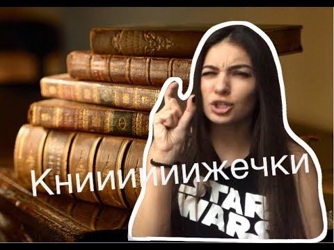 Что почитать? Лабковский, Донцова и другие