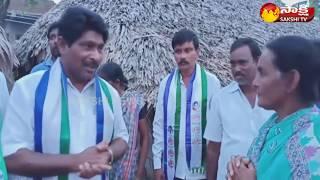 YSRCP MLA Rakshana Nidhi Participates Ravali Jagan - Kavali Jagan Programme in Tiruvuru - netivaarthalu.com