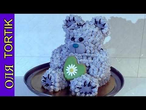 3д торт Мишка Как собрать и украсить кремовый торт / 3D cake  Bear /// Olya Tortik