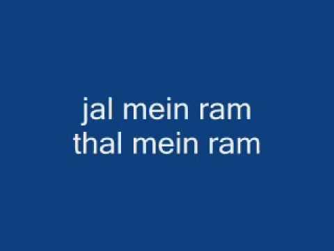 Raghupati Raghav Raja Ram-Instrumental & Lyrics-Bhajan