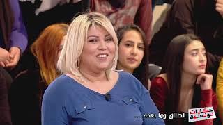 #Hkayet_Tounsia S03 Ep20   راجلي  الرابع هو الشاهد متع عرسي الثالث
