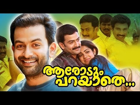 Aarodum Parayathe 2014 Malayalam Full Movie | Malayalam Movies Online video