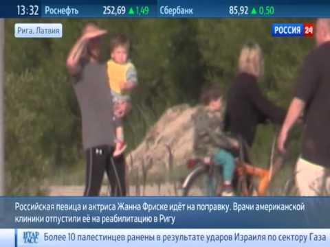 Жанна Фриске отмечает юбилей в Прибалтике в кругу семьи