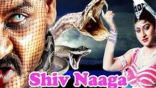 Shiv Naaga - Full Length Devotional Hindi Movie