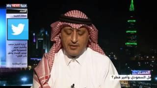 قمة سعودية قطرية في الرياض