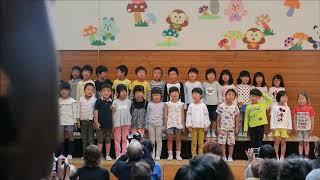 2018/10/4~5 祖父母の集い 【年長とり発表 Version English】