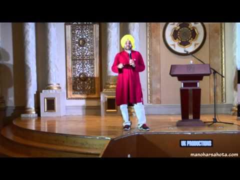 Gurbaksh Singh Khalsa : Bhagwant Mann