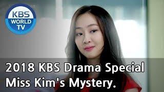 Miss Kim's Mystery   미스김의 미스터리 [2018 KBS Drama Special/ENG/2018.11.16]