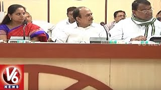 Ministers Pocharam, Ali and MP Kavitha Holds Review Meeting with Revenue Officials In Nizamabad |V6