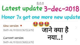 Honor 7x got new update (must watch) 3 December 2018