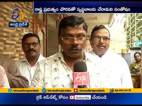 Telugu People Facing Problems | in Amarnath Yatra