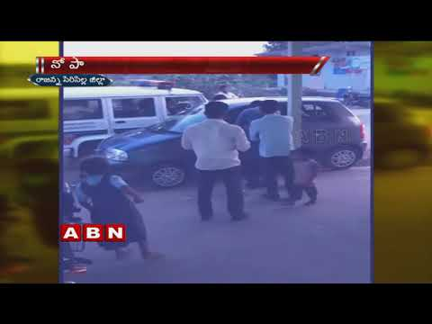 Caught On Camera | Police Charge On Man Over No Parking Issue | Rajanna Sircilla