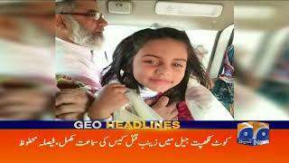 Geo Headlines - 02 PM - 15 February 2018